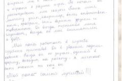 Кишмахов_Алим-победитель-2_Место