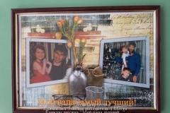 Пряникова_Эмилия-победитель-1_Место