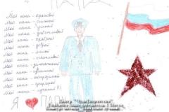 Тамбиева_Айша-победитель-1_Место