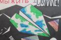 Маслова Анастасия-победитель-1 Место