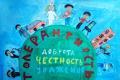 Фатхутдинов Тимур-победитель-1 Место