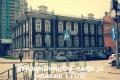 Арташесян Шушана-победитель-2 Место