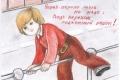 Бойко А. , Демьянова С.-победитель-1 Место