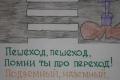 Вологдина Валентина-победитель-1 Место
