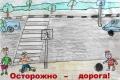 Группа Клубничка-победитель-2 Место