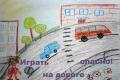 Группа Ромашка-победитель-2 Место