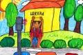 Румянцева Софья-победитель-2 Место