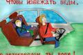 Тугулева Арина-победитель-1 Место