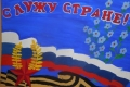 Чинкова Валерия-победитель-1 Место