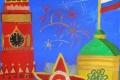 Чугунова Анастасия-победитель-1 Место
