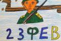 Корытова Анастасия-победитель-1 Место