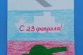 Зеленкова Алина-победитель-1 Место