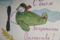 Корнева Полина-победитель-1 Место