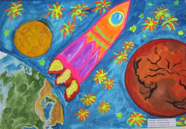 Рисунки на тему космос глазами детей