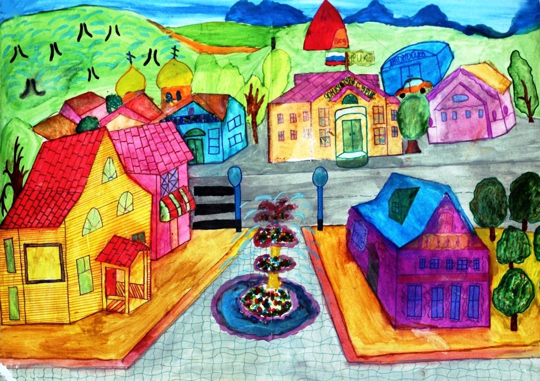 Картинки мой город детские рисунки
